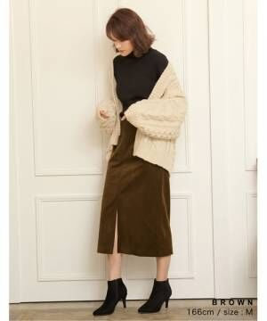 フロントスリットベロアタイトスカート