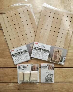 木製デザインボード(ダイソー)