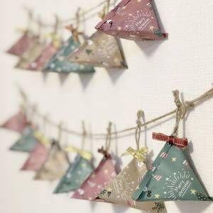 ペーパークラフトのかわいいシンプルなクリスマス飾り1