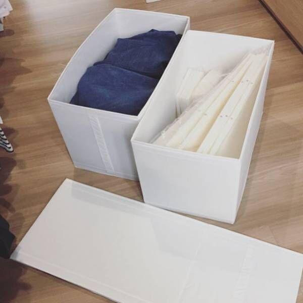 「SKUBB」ボックス