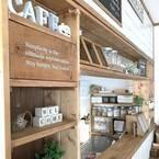 カフェ風のキッチンカウンター♡DIYでおしゃれな空間にしよう