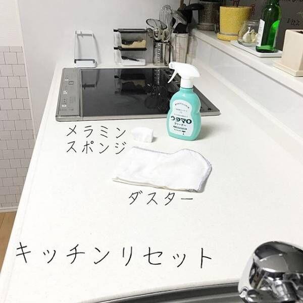 ウタマロ石鹸11