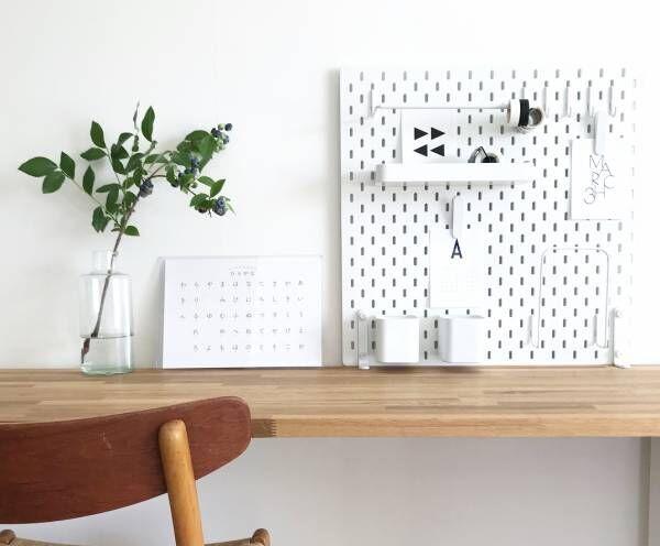 有孔ボードでおしゃれな壁面収納♪使いやすくてかっこいい見せる収納実例