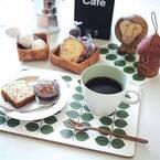 木の葉モチーフが可愛い♡グスタフスベリ「ベルサ」シリーズのテーブルウェア