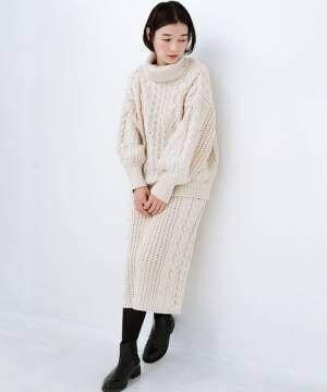 [haco!] 着るだけで完成するケーブル編みニットセットアップ