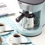 ほっと一息♡プチプラから憧れブランドまで、コーヒーグッズ特集