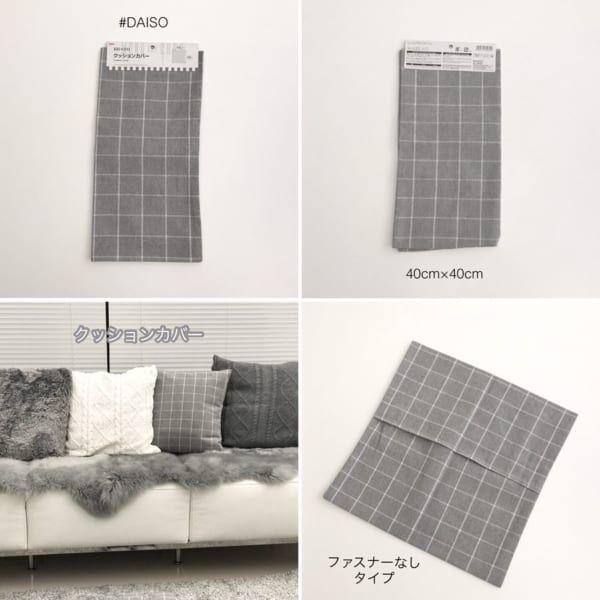 気分はホワイト×グレー!ダイソーの新商品【MONO and CHROシリーズ】♡