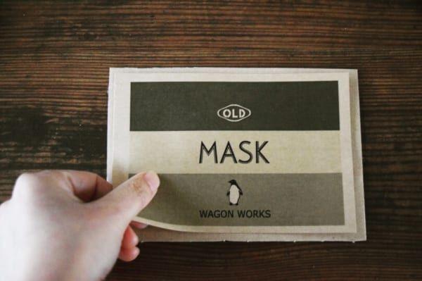 【連載】マスクの収納は100均がお勧め!簡単10分で『出しっぱなしでもかっこいいマスク収納』の作り方3選!