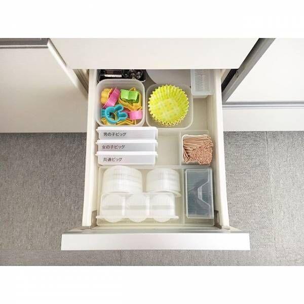 散らかりがちなキッチン小物を、きれいに収納する方法をご紹介します♪