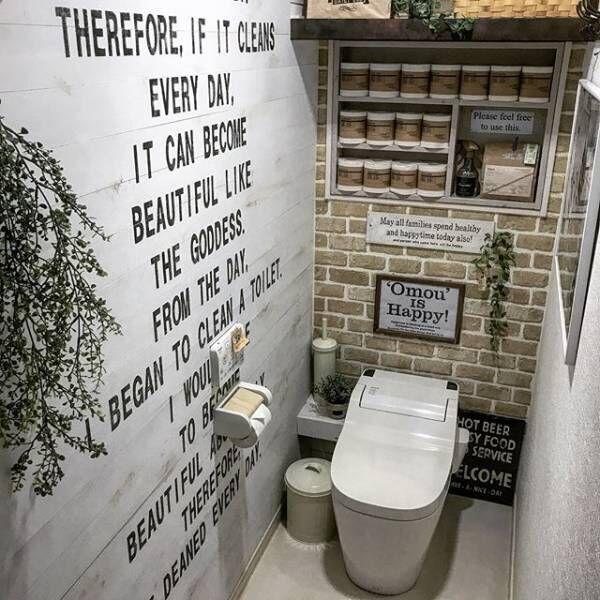 いつまでも入っていたくなる!くつろげる明るいトイレ空間の作り方