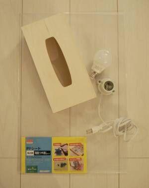 【連載】着せ替えもできちゃう☆セリアのティッシュボックスを使ってライトボックスを作ろう!