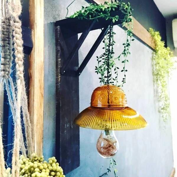 お部屋におしゃれな灯りをプラス!100均アイテムを使った照明DIY実例集