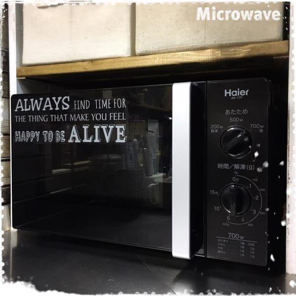 エアコン・テレビ・冷蔵庫も!家電をおしゃれに変身させるアイディアまとめ