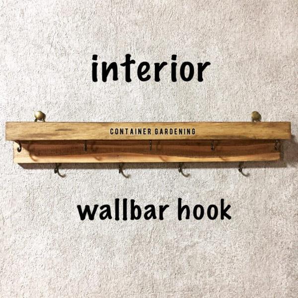 ウォールフックの100均DIYアイデア!服やバッグもすっきり片づけよう