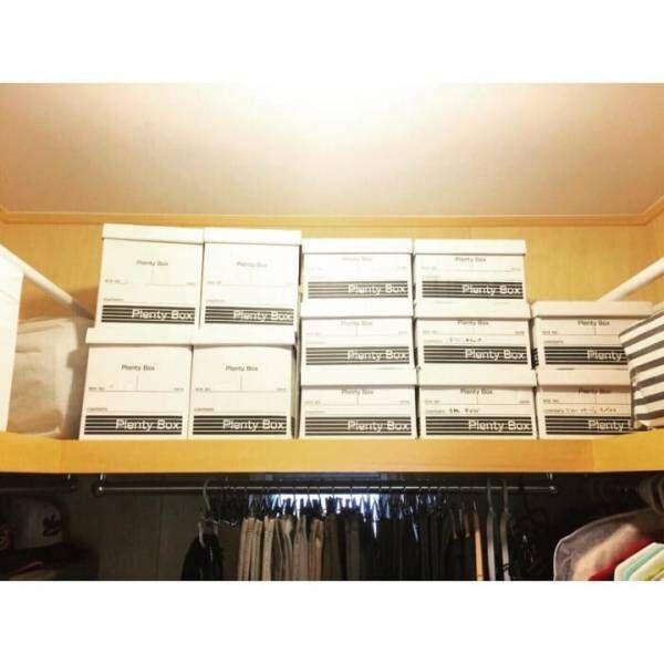 100均、IKEA、無印、ニトリなどの収納ボックスをご紹介!おうちをすっきり片づけたい人必見です!