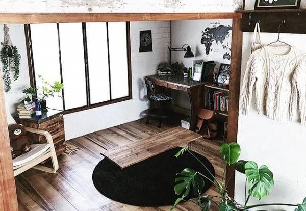 狭い部屋でも広々見せられる。「ロースタイルの暮らし」でリラックスできる毎日に。