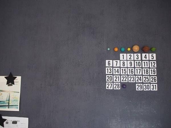 お洒落インテリアのスパイスに!100均アイテムでも作れる黒板インテリア実例