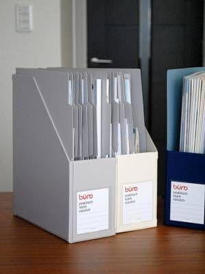 この時期だから見直したい!かさばる書類の整理整頓術&アイディアまとめ