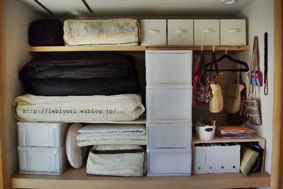 毛布の収納どうしてますか?収納のポイントや便利なアイテムをご紹介!