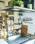 壁に貼るだけでおしゃれに☆ウォールステッカーを使ったキッチンインテリア