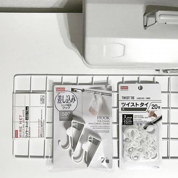 リビング収納アイデア50選♡プチプラアイテムでスッキリ見せるコツ!