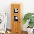 インテリアの主役級デザイン♡プレゼントにもおすすめの時計コレクション