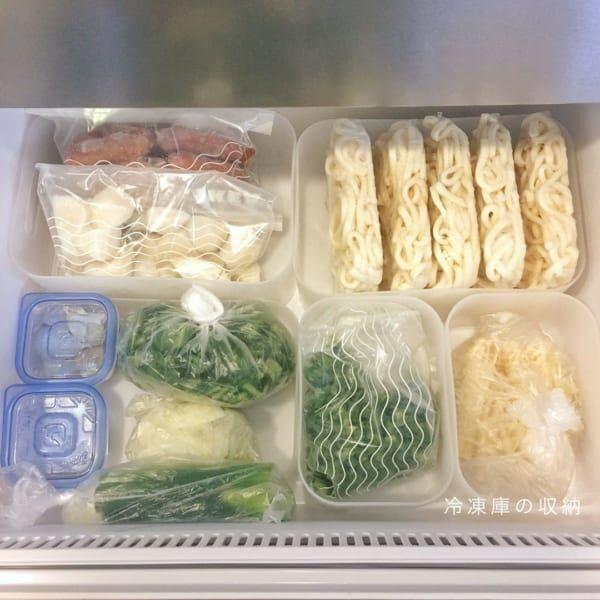 スッキリ収納で、食品ロスを減らそう!使いやすい冷凍庫収納術。