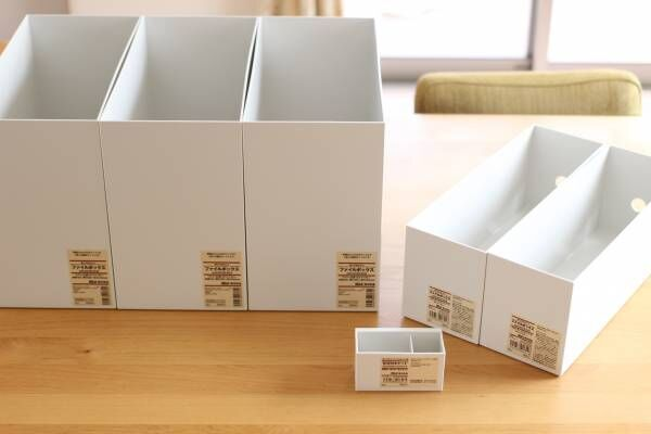 【連載】狭い玄関もスッキリ片付く!無印の「ファイルボックス・1/2」で快適な玄関に♪
