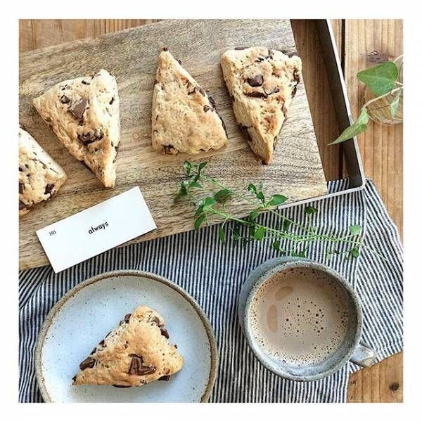おうちカフェでチョコレート三昧♡