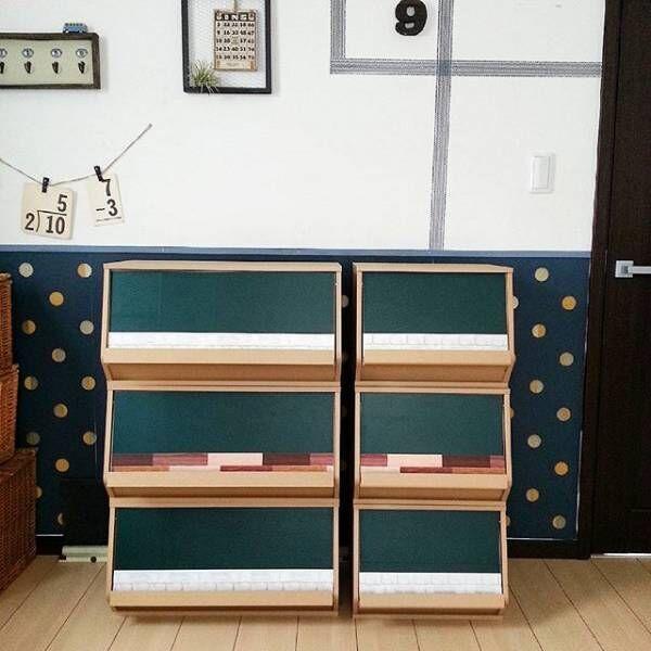 【セリア】黒板シート