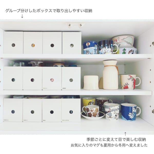 食器棚を使いやすくカスタマイズ