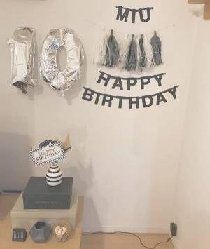 誕生日の飾り付け方 房飾り