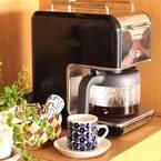 自宅でもくつろぎのコーヒータイムを!置いてあるだけオシャレに見えるカフェグッズ
