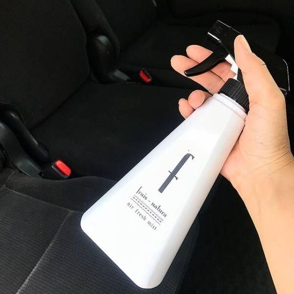 風邪対策 車のシートを除菌