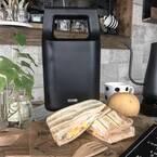 人気のYAMAZENアイテムをリサーチ☆スタイリッシュな家電から収納家具まで10選