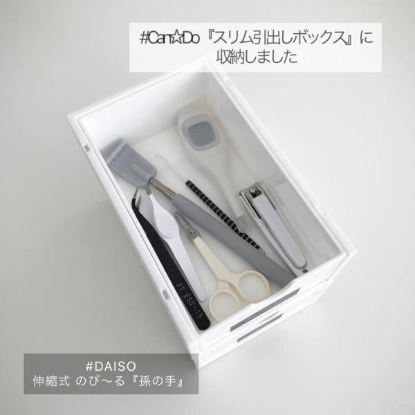 ダイソー新商品3