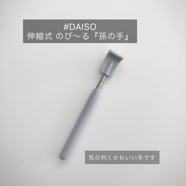 ダイソー新商品2