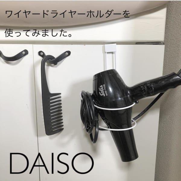 ダイソー便利アイテム3