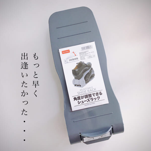 ダイソー便利アイテム8