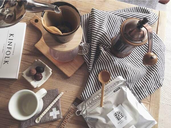 ゆったりとしたコーヒー生活を♡おしゃれなコーヒーグッズをご紹介します