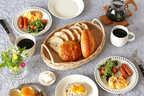パンをもっとおいしく、もっとおしゃれに!おすすめのパンかごとブレッドケース10選