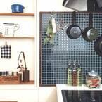 シールで簡単DIYも♪「タイル」で部屋の雰囲気を変えて楽しもう!