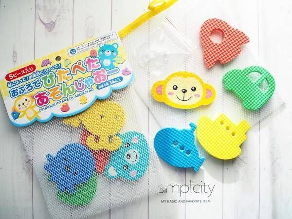 便利な商品多数!【3COINS・キャンドゥetc.】のおもちゃとキッズアイテム特集