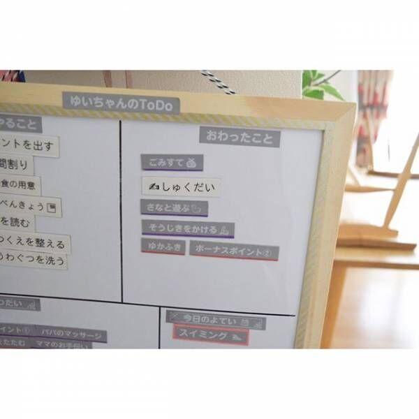 入園・入学準備 ラベルライター4