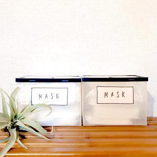 取り出しやすい&見た目もすっきり♪真似したい《マスク収納》アイデアをご紹介!