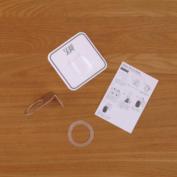 Otel 泡ソープボトルホルダー ステンレスタイプ2