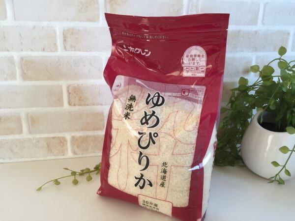 冷蔵庫でお米を保存2