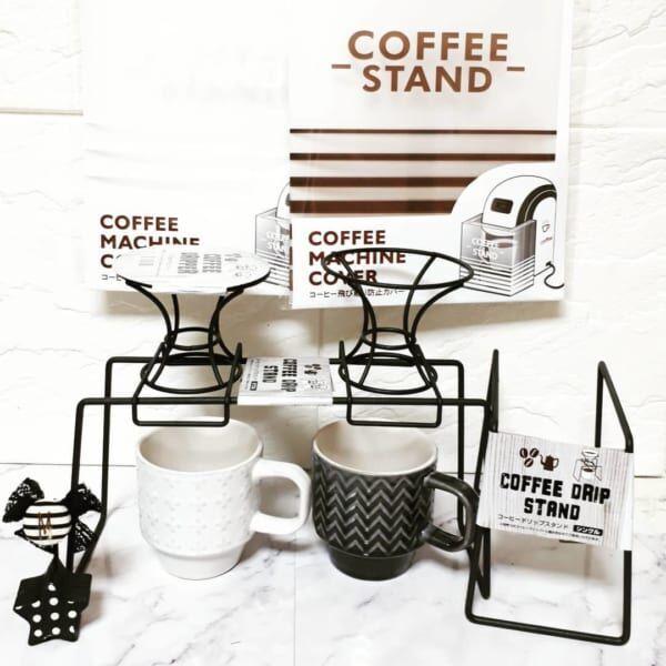セリアのコーヒードリッパーとコーヒースタンド:ワイヤータイプ