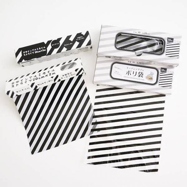 クールに魅せる!【IKEA・ニトリ・セリアetc.】のブラック雑貨をご紹介