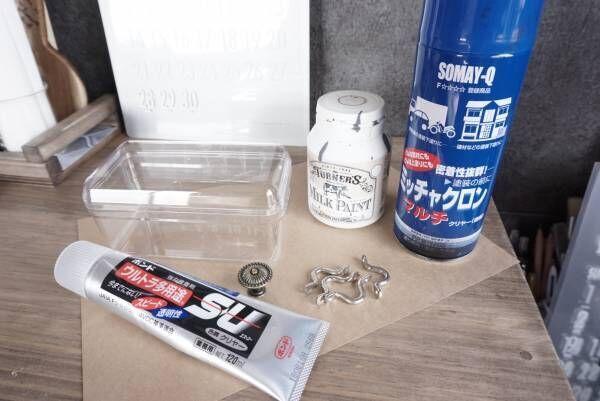 材料と道具1